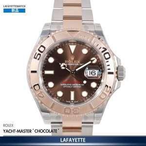 Rolex Yacht-Master 126621 Chocolate