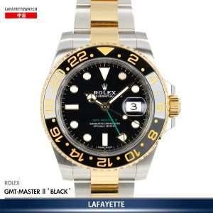 Rolex GMT-Master ll 116713LN