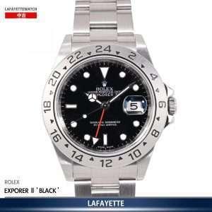 Rolex Explorer ll 16570