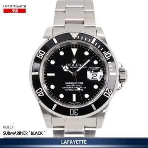 Rolex Submariner 16610LN