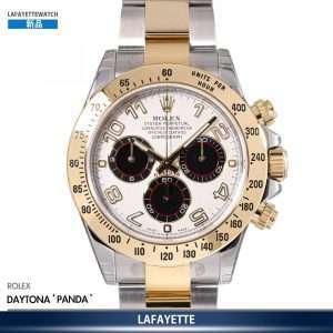 "Rolex Cosmograph Daytona 116523 ""Panda"""