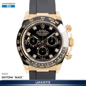 Rolex Cosmograph Daytona 116518G