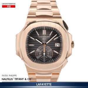 Patek Philippe 聯乘 Tiffany & Co. Nautilus 5980/1R