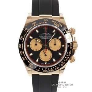 Rolex Cosmograph Daytona 116518LN