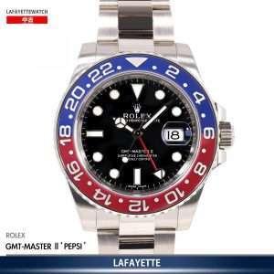 Rolex GMT-Master ll 116719BLRO