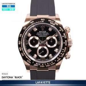 Rolex Cosmograph Daytona 116515G