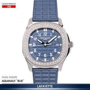 Patek Philippe Aquanaut 5067A
