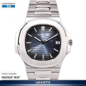 Patek Philippe Nautilus 5711/1A
