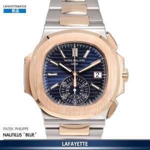 Patek Philippe Nautilus 5980/1AR