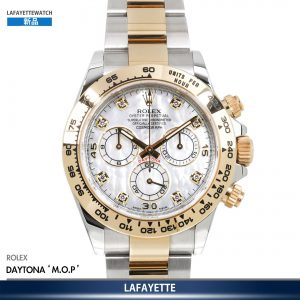 Rolex Cosmograph Daytona 116503NG