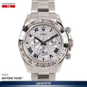 Rolex Cosmograph Daytona 116509ZER