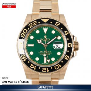 Rolex GMT-Master ll 116718LN
