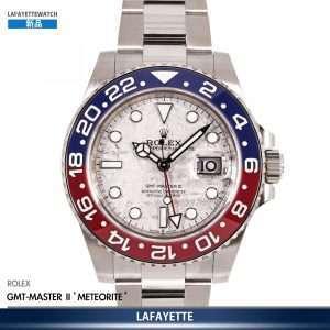 Rolex GMT-Master ll 126719BLRO