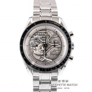 "Omega SpeedMaster ""Apollo XVII"" 40th Anniversary  Limited Edition 311.30.42.30.99.002"