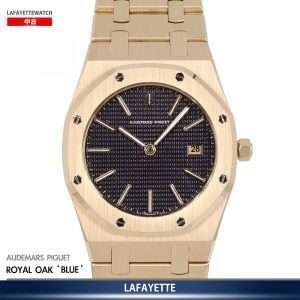 Audemars Piguet Royal Oak 56175BA