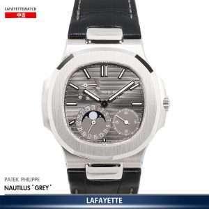 Patek Philippe Nautilus 5712G