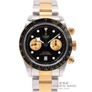 Tudor Black Bay Chrono S&G M79363N