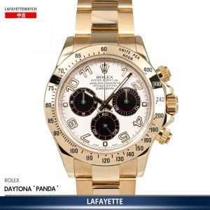 Rolex Daytona 116528 Panda
