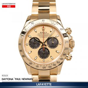 Rolex Daytona 116528 Paul Newman