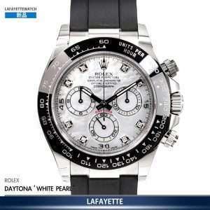 Rolex Cosmograph Daytona 116519NG