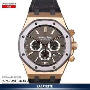 """Audemars Piguet Royal Oak 26325OL """"LEO MESSI"""" Limited Edition 400 Units"""