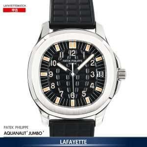 Patek Philippe Aquanaut 5065A