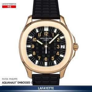 Patek Philippe Aquanaut 5065J