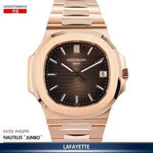 Patek Philippe Nautilus 5711/1R