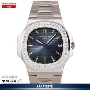 Patek Philippe Nautilus 5713/1G