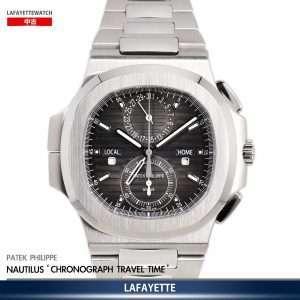 Patek Philippe Nautilus 5990/1A