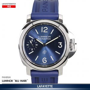 Panerai Luminor Blu Mare Pam1085
