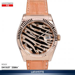 "Rolex DateJust 116135 ""Zebra"""
