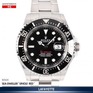 Rolex Sea-Dweller 50th Anniversary 126600