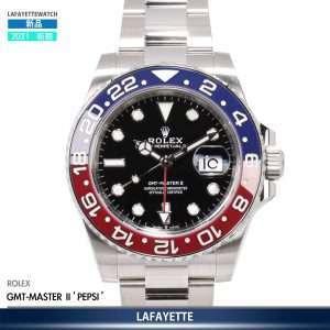 Rolex GMT-Master ll 126710BLRO