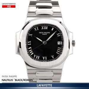 Patek Philippe Nautilus 3800/1A