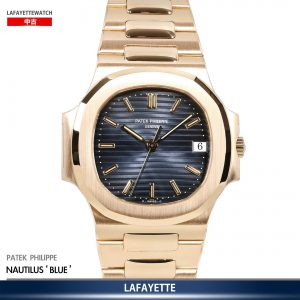 Patek Philippe Nautilus 3800/1J