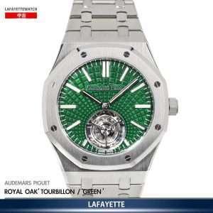 """Audemars Piguet Royal Oak Tourbillon 26534TI """"Limited Editions 50 Units"""""""