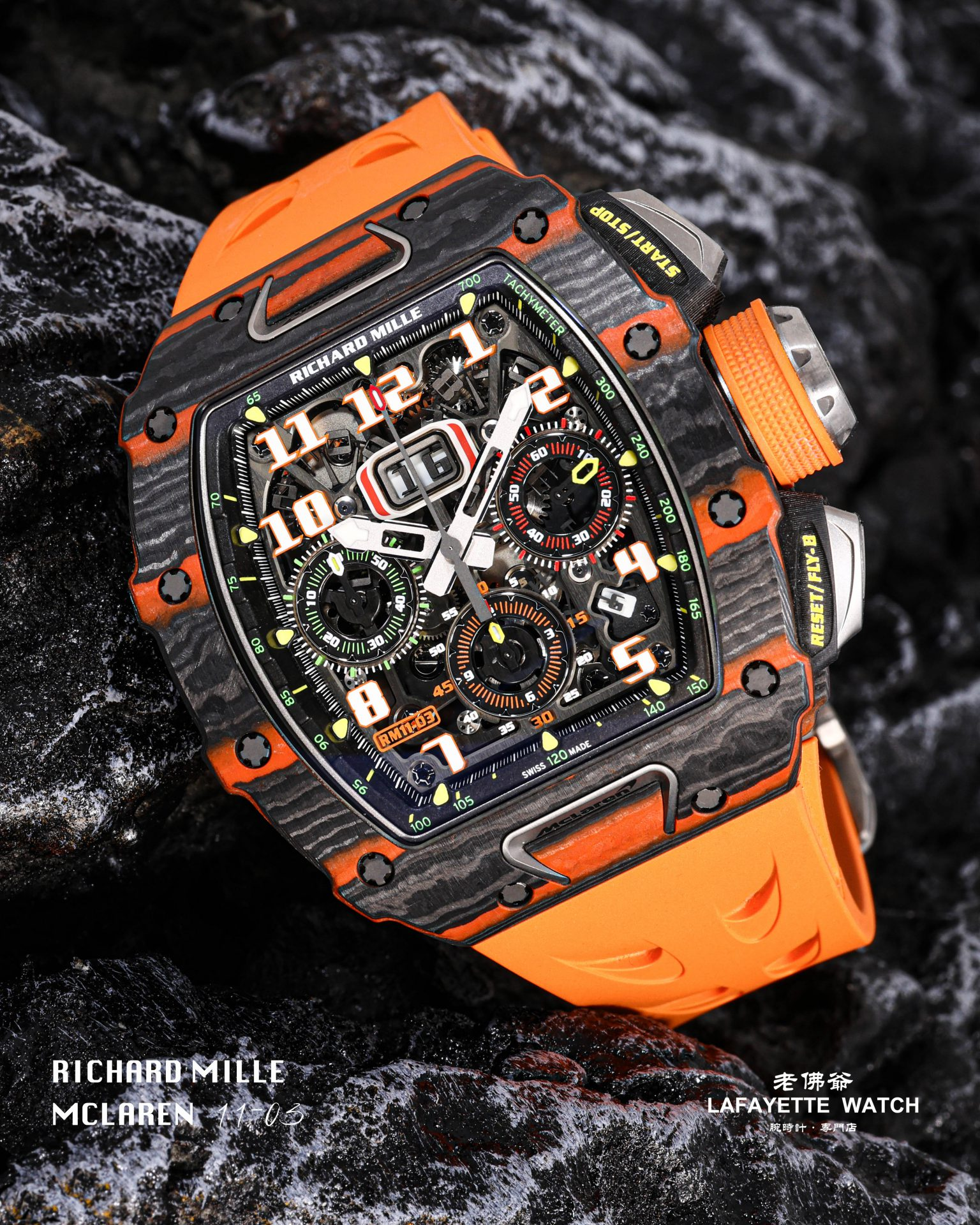 """Richard Mille RM11-03 McLaren """"Limited Editions 500 Units"""""""