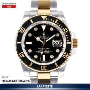Rolex Submariner 116613LN 8DI