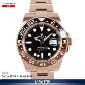 Rolex GMT-Master ll 126715CHNR