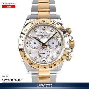Rolex Cosmograph Daytona 116523NG