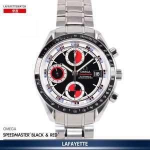 Omega Speedmaster 3210.52.00