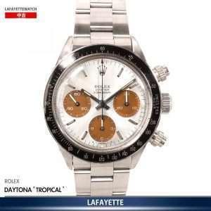 "Rolex Daytona 6263 ""Tropical"""