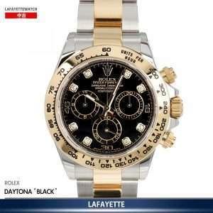 Rolex Cosmograph Daytona 116503G