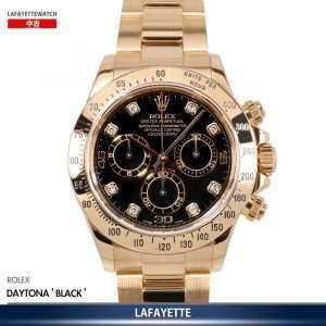 Rolex Daytona 116528G