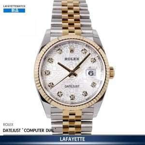Rolex DateJust 126233J