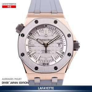 """Audemars Piguet Diver 15711IO """"Japan Limited Editions 500 Units"""""""