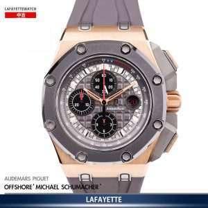 """Audemars Piguet Royal Oak Offshore 26568OM """"MICHAEL SCHUMACHER Limited Edition 500 Units"""""""