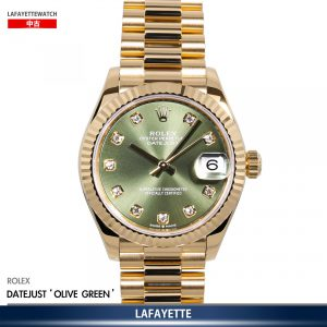 Rolex DateJust 278278G