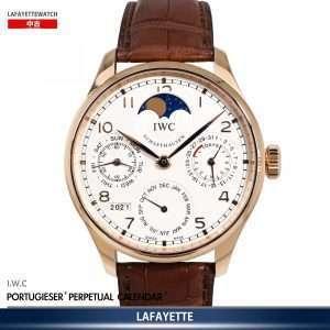 I.W.C Portugieser Perpetual Calendar IW502306